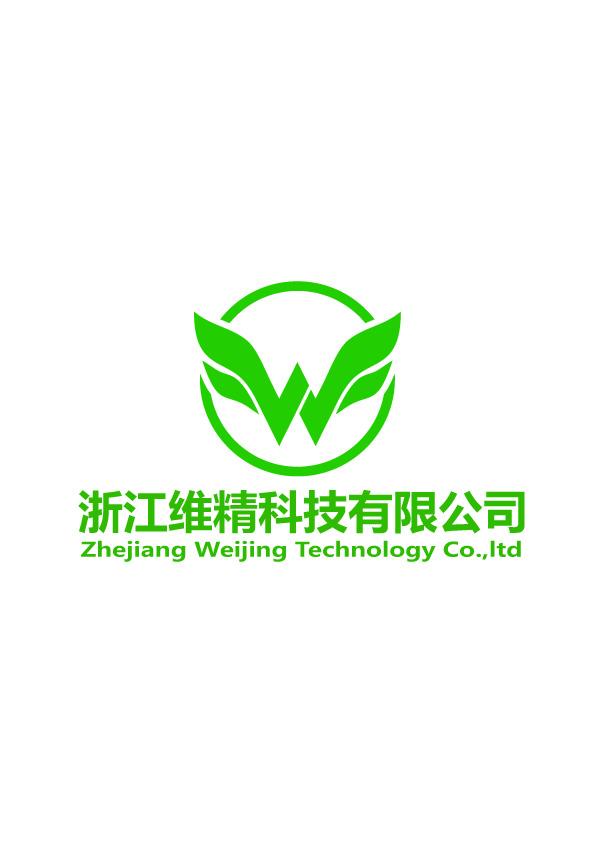 浙江维精科技有限公司